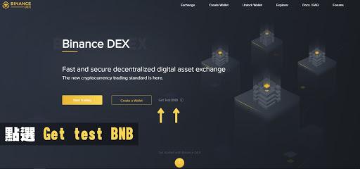 binance dex-5