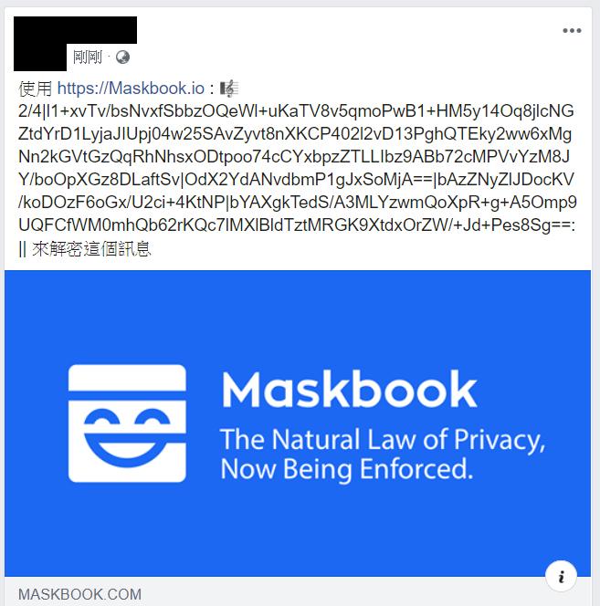 別再讓社群媒體支配你的靈魂,如何保護自己的隱私