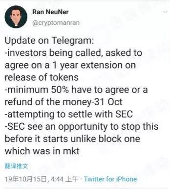 繼 Telegram 後,我們認為 SEC 會對這兩個項目下手