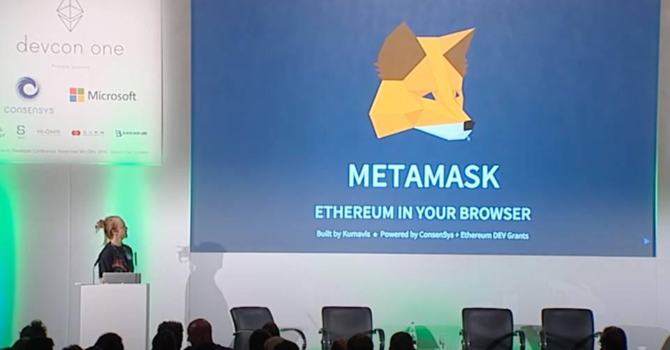 MetaMask 還沒發幣,但是你有必要了解它