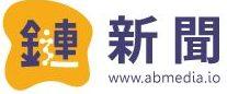 加密貨幣交易投資指南 ③ 台灣幣圈資訊哪裡找?可靠資訊管道懶人包